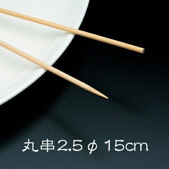 ���ݶ������ݶ�(�ݶ�)2.5��15cm1Ȣ(1kg)