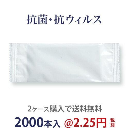 紙おしぼり VBシルクファーム おしぼりレギュラーサイズ 1ケース/2000本