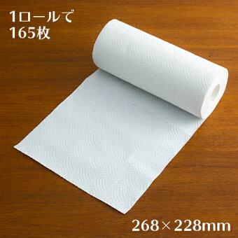 キッチンタオルリビィ・フードサービスタオルMサイズ1パック(165枚ロール×2本)