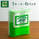 ライオン リードペーパー 中サイズ 1ケース(75枚ロール×2本/6パック) 【業務用】