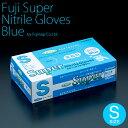 使い捨てゴム手袋 フジ スーパーニトリルグローブ ブルー(粉つき) 箱入(100枚) Sサイズ 【業務用】