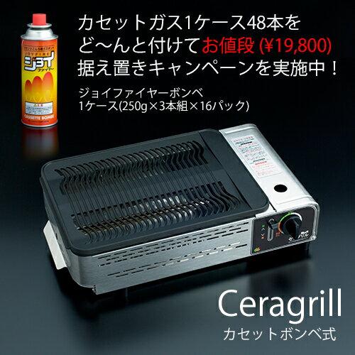 �ڷ軻SALE�ۥ��饰��롡1.75Kw(ECGH-100J)���åȥ���48���դ������ڡ����