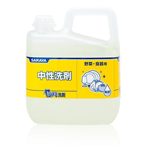 ヤシノミ洗剤5kg 【業務用】