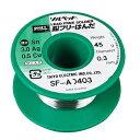 太洋電機産業 goot 鉛フリー はんだ(ヤニ入り)45g Φ0.3mm品番:SF-A0403