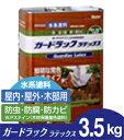 【送料無料(沖縄・離島を除く)】Washin(和信化学工業)ガードラックラテックス【3.5kg】WPステイン(木材保護塗料)