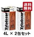 【送料無料】キシラデコール [ 4L×2缶 ]ベロ(注ぎ口)つき!