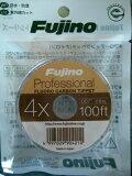 【釣り糸・フライ・フジノ・Fujino】フロロカーボンティペット100ft4X〜7X