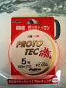 Prototec