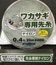 【釣り糸・Fujino・フジノ・わかさぎ・先糸】[ナイロン]ワカサギ専用先糸20m巻