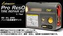 送料無料(一部離島除く)パンク修理キット レアマイスター プロレスキュー フジコーポレーション
