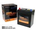 【送料無料】 ヒュンダイエナセル バッテリー 75B24L 充電制御車対応 格安 フジコーポレーション