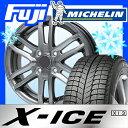 【送料無料】 MICHELIN ミシュラン X-ICE XI3 175/70R13 13インチ スタッドレスタイヤ ホイール4本セット【送料無料】 MICHELIN ミシュラン X-ICE XI3 175/70R13 13インチ スタッドレスタイヤ ホイール4本セット BRANDLE ブランドル G61 5J 5.00-13