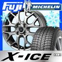 【送料無料】 MICHELIN ミシュラン X-ICE XI3(限定) 155/65R13 13インチ スタッドレスタイヤ ホイール4本セット【送料無料】 MICHELIN ミシュラン X-ICE XI3(限定) 155/65R13 13インチ スタッドレスタイヤ ホイール4本セット MANARAY ユーロスピード MC-03 4J 4.00-13