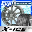 【送料無料】 MICHELIN X-ICE XI3 155/65R13 13インチ スタッドレスタイヤ ホイール4本セット【送料無料】 MICHELIN ミシュラン X-ICE XI3 BRANDLE ブランドル Z01 4J 4.00-13 155/65R13 13インチ スタッドレスタイヤ ホイール4本セット