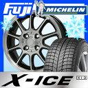 【送料無料】 MICHELIN X-ICE XI3 155/65R13 13インチ スタッドレスタイヤ ホイール4本セット【送料無料】 MICHELIN ミシュラン X-ICE XI3 BRANDLE ブランドル Z01B 4J 4.00-13 155/65R13 13インチ スタッドレスタイヤ ホイール4本セット