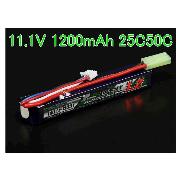 S電動ガンTurnigy nano-tech 11.1V 1200mAh 25C50C