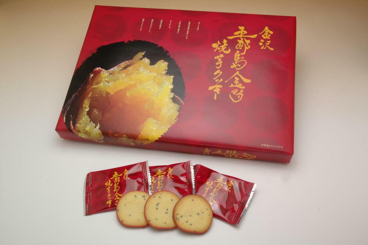 金沢五郎島金時 焼芋クッキー 15枚入の商品画像