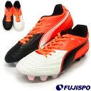 パラメヒコ ライト HG JP(103603-09)プーマ サッカースパイク ホワイト×ショッキングオレンジ×ブラック(※左右別カラー)【プーマ/PUMA】