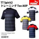 TT Spirit2 トレーニング Tee AOP(654819)【プーマ/PUMA】プーマ 半袖 プラクティスシャツ トレーニングシャツ