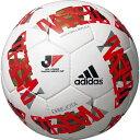 エレホタ ナビスコカップ レプリカ 4号球(AF4102NC)アディダス サッカーボール 4号球 ホ