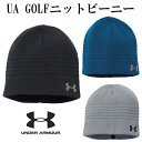 【アンダーアーマー/UNDERARMOUR】UA GOLFニットビーニー【野球・ソフト】ニットキャップ ニット帽 帽子(AGF3954)