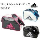 アディダス(adidas)エナメル ショルダー Sサイズ(z7676)エナメルバッグ ショルダーバッグ