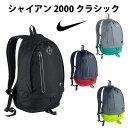 シャイアン 2000 クラシック ナイキ(NIKE)(ba3247) バックパック