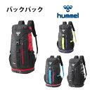 バックパック【ヒュンメル/hummel】(hfb6041)ヒュンメル バックパック