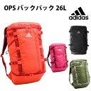 OPS バックパック 26L(BHG79)【アディダス/adidas】アディダス バックパック リュック