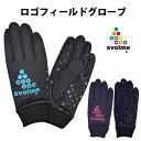 ロゴフィールドグローブ【スボルメ/SVOLME】手袋 アクセサリ 防寒具(153-56029)