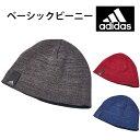BCビーニー【アディダス/adidas】(bbw34)アディダス ニット帽 アクセサリ 防寒具