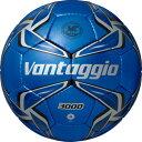 ヴァンタッジオ 3000 4号球(F4V3000BB)モルテン サッカーボール 4号球 メタリックブルー×ブルー【モルテン/molten】