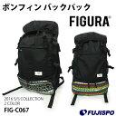 ボンフィンバックパック(FIG-C067)【フィグラ/FIGURA】フィグラ バックパック リュック