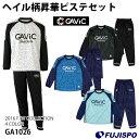 ヘイル柄昇華ピステスーツ(GA1026)【ガビック/GAViC】ガビック ピステ上下セット