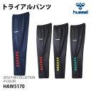 トライアルパンツ(HAW5170)【ヒュンメル/hummel】 ヒュンメル ピステパンツ