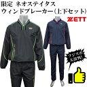 【ゼット/ZETT】限定 ネオステ...
