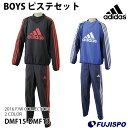 BOYS ピステトップ&パンツセット(DMF15-DMF13)【アディダス/adidas】アディダス ジュニア ピステ上下セット