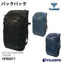 バックパック(HFB6071)【ヒュンメル/hummel】ヒュンメル バックパック リュック