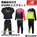 VISARO ピステトップ&パンツセット(JMTF6618-JMPF-6619)【ニューバランス/New Balance】ニューバランス ピステ上下セット