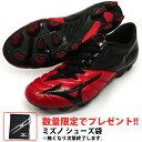 バサラ 101 JAPAN(P1GA176009)ミズノ サッカースパイク レッド×ブラック【ミズノ/Mizuno】【先行予約:2016年12月10日発売予定】