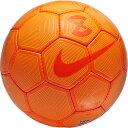 フットボール X プレミア(SC3037-810)ナイキ フットボール 4号球 トータルオレンジ×ブライトシトラス×ハイパークリムゾン【ナイキ/NIKE】
