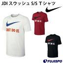 JDI スウッシュ S/S Tシャツ (707361)ナイキ(NIKE) 半袖 シャツ