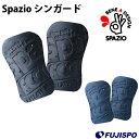 Spazio レガース (AC0060)スパッツィオ(Spa...
