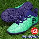 エックス タンゴ 17.3 TF J アディダス(adidas) ジュニアトレーニングシューズ ハイレゾグリーンS18×ユニティインクF16×エアログリーンS18 (CP9027)