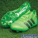 鞋子 - ネメシス メッシ 18.1 FG/AG アディダス(adidas) サッカースパイク ソーラーグリーン×コアブラック×ソーラーグリーン (DA9586)【2018年6月アディダス】