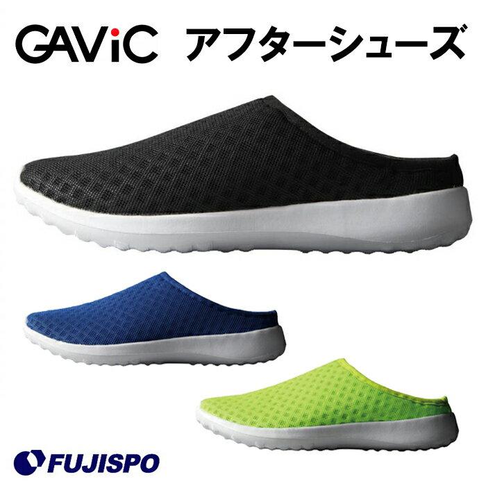 アフターシューズ (GS2209)ガビック(GAViC) アフターシューズ サンダル 【熱中症対策】