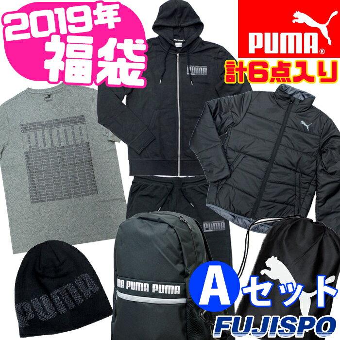 プーマ 2019年 メンズ 福袋 ハッピーバッグ A (921038)プーマ(puma) 福袋 ラッキーバッグ ウェアセット【2019年福袋】