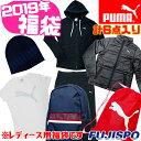 プーマ 2019年 レディース 福袋 ハッピーバッグ (92...