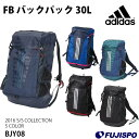 FB バックパック 30L(BJY08)【アディダス/adidas】アディダス バックパック リュック
