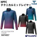 HPFC-テクニカルミッドレイヤー (HAT4057)【ヒュンメル/hummel】ジャージシャツ ジャージジャケット